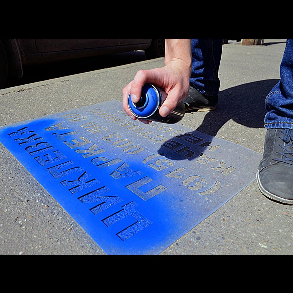 Реклама на асфальте: Как российский стартап проверял